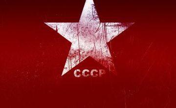 Тест: Что мы знаем о культовых советских вещах