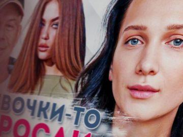Как выглядят дочери российских знаменитостей (Часть 1)